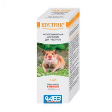 Ветеринарные препараты для грызунов и экзотических животных