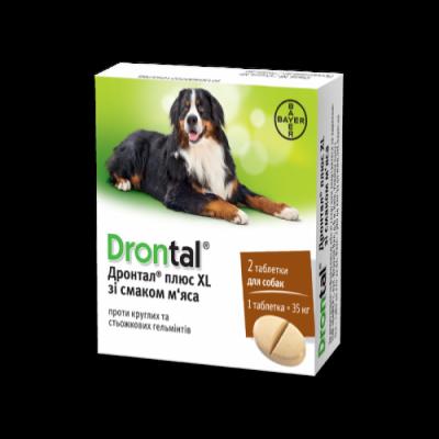 Drontal plus Дронтал Плюс антигельминтик на 35 кг для собак 1 таблетка