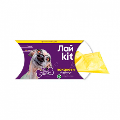 LikeKit пакеты для ухода за животными в картонном боксе 1х20 шт, желтый/фиолетовый