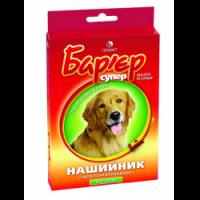 Барьер ошейник против блох для собак