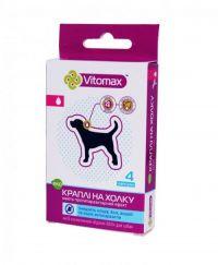 Vitomax (Витомакс) ЭКО - капли на холку против блох и клещей для собак 1 пипетка