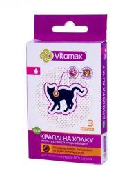 Vitomax (Витомакс) ЭКО - капли на холку против блох и клещей для кошек 1 пипетка