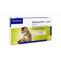 Virbac Milpro: Милпро (мильпро) кэт для котят массой от 0,5 кг 1 таб