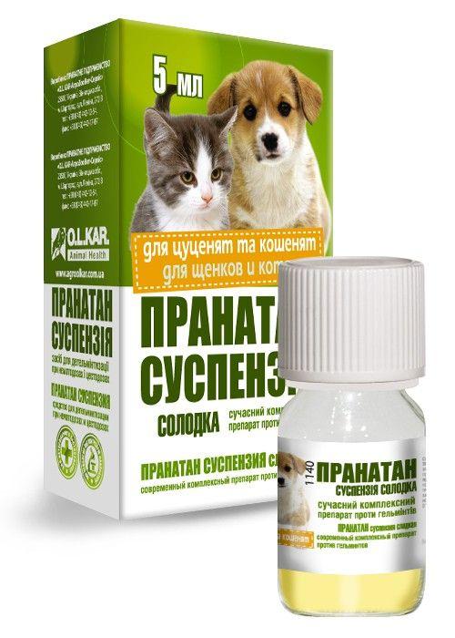 Пранатан суспензия против глистов для котят и щенков, 5 мл