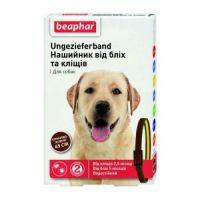 Beaphar (Беафар инсектоакарицидный) ошейник против блох и клещей для собак, 65 см