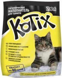 Kotix (Котикс) силикагелевый наполнитель для кошачьего туалета 7,6 л