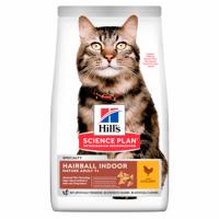 Hill's SP Feline Hairball Indoor Mature Adult 7+ (with Chicken)  - Хиллс повседневный корм для кошек с 7 лет для уменьшения образования шерстяных комочков в желудке (сухой корм с курицей) 1,5 кг