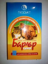 Барьер супер для собак и котов 3 шт по 1 мл