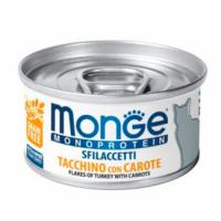 """Monge Cat MONOPROTEIN Turkey with Carrots - Монже МОНОПРОТЕИН """"Индейка с морковью""""- дополнительный корм для кошек (консервы мясные хлопья из индейки - единственного источника животного белка) банка 80 г"""