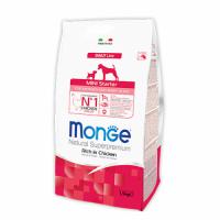 Monge NS Dog Mini Starter for Mother and Baby Dogs (chicken) - Монже полноценный корм для щенков мелких (до 10 кг) собак до 2 месяцев, а также беременных и кормящих сук (сухой корм с курицей) 1,5 кг; 15 кг