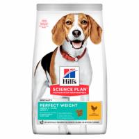 Hill's SP Canine Perfect Weight Medium (11-25 kg) Adult 1+ (with Chicken) - Хиллс повседневный корм для средних (11-25 кг) собак с 1 года для поддержания оптимального веса (сухой корм с курицей) 2 кг