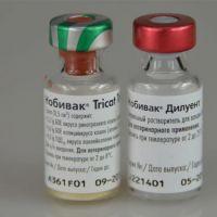 Вакцина Нобивак Трикет Трио (Nobivac Tricat Trio) с растворителем 1 доза