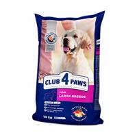 CLUB 4 PAWS Premium Сухой корм для взрослых собак крупных пород - 14 кг