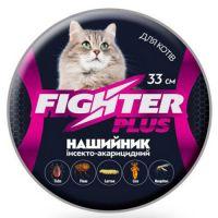 Ошейник Файтер Плюс против блох и клещей OLKAR для кошек 33 см