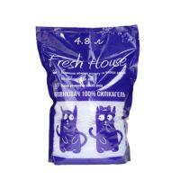 Наполнитель силиконовый Fresh House (Фреш Хаус) 4,8 л