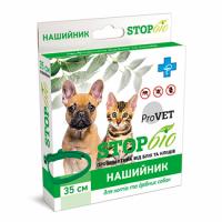 """Ошейник ProVET """"STOP-Био"""" для кошек и собак мелких пород, 35 см"""