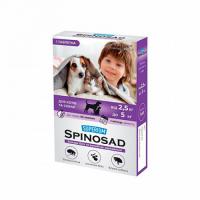 SUPERIUM Spinosad (СПИНОСАД) таблетка от блох для котов и собак от 2.5 до 5 кг