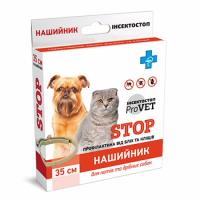 """Ошейник ProVET """"Инсектостоп"""" для кошек и собак мелких пород, 35 см"""
