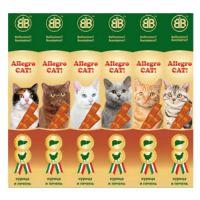 Колбаски для котов Allegro Cat Алегро Кет с курицей и печенью 6*5 гр