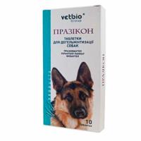Празикон для собак №10 Vetbio, 1 таблетка