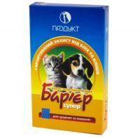 Барьер супер для щенков и котят капли на холку 3 шт по 0,5 мл (блистер)