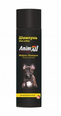 AnimАll (Энимал) шампунь для щенков собак всех пород 250 мл