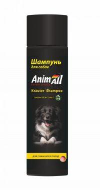 AnimАll (Энимал) шампунь для собак с экстрактом Луговых Трав 250 мл