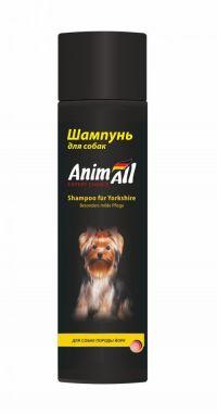AnimАll (Энимал) шампунь для собак породы Йоркширский Терьер 250 мл