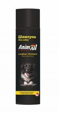 AnimАll (Энимал) шампунь для собак с длинной шерстью 250 мл