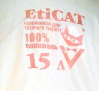 Силикагелевый наполнитель для кошачьего туалета EtiCAT 15 л