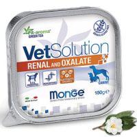 Monge консервы Renal and Oxalate Монж влажная диета для собак с почечной недостаточностью 150 г