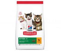 Hill's SP Feline Kitten (with Chicken) - Хиллс повседневный корм для котят до 1 года (сухой корм с курицей) 0,3 кг; 1,5 кг; 3 кг; 7 кг