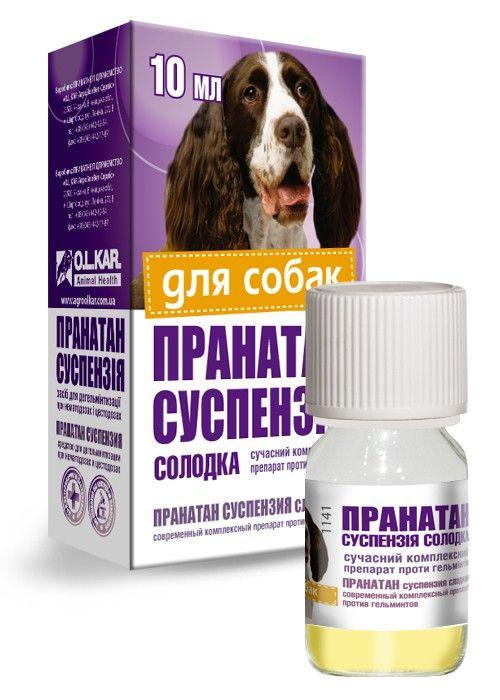 Пранатан суспензия против глистов для собак 10 мл.
